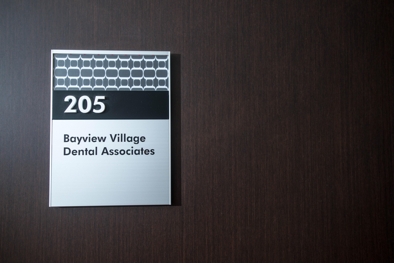 Bayview Village Dental Associates Suite 205